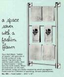hall-mack-vintage-towel-rack