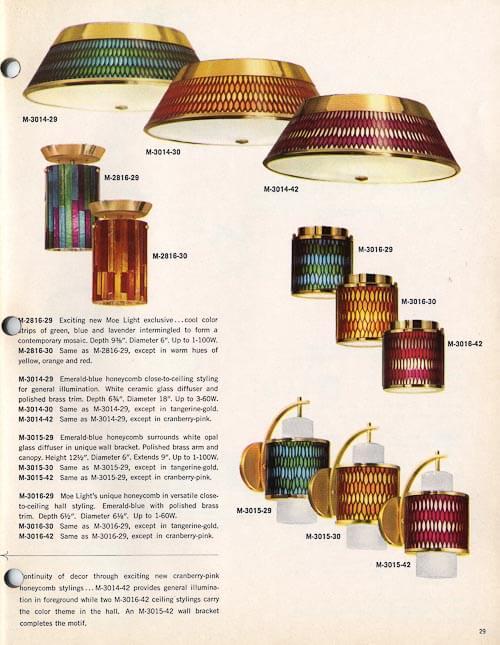 moe honeycomb lighting
