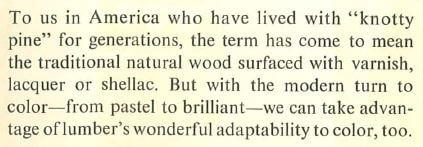 1960 reference to knotty pine