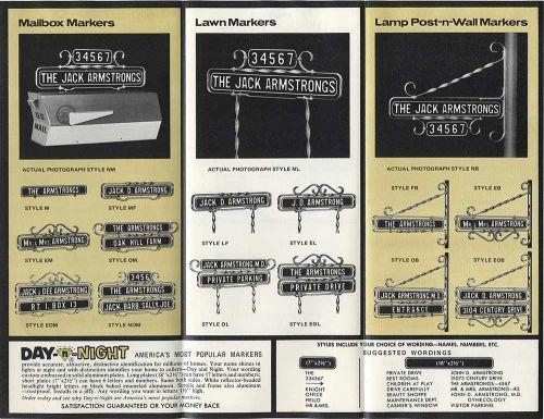 midcentury-house-number-brochure