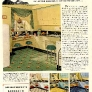 1940-armstrong-linoleum-floors-kitchen