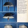 1969-lighting-french-contemporary