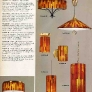 1969-moe-fiesta-lighting