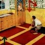 1952-gold-seal-floor