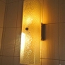 bathroom-light-8dc566c259232f77fe2f8770d9aafcfb3e00e074
