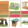 build it yourself ranch house Murphy Swift Homes