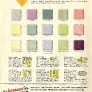 plastic-wall-tiles-from-pittsburgh-company-in-17-colors