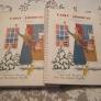 early-recipes-1953-in-gift-box-2f224171d01c2f9b9eb0114a58e24ef4b10b7a70