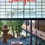 sukiyaki-1964009-cc5e0ad81cbcc2009683d8dd407a673eb6b49f1c