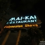 Mai-Kai-sign-night