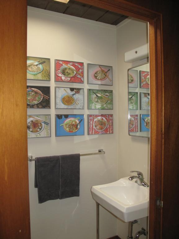 half-bath-with-chinese-menus