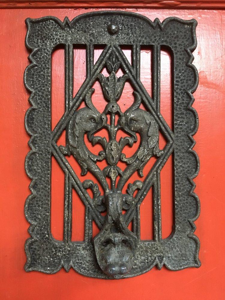 Upload Photos Of The Vintage Door Knobs And Escutcheons In