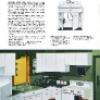 1953-crane-kitchen-cabinets-and-sinks-retro-renovation-2011-1953037-4