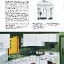 1953-crane-kitchen-cabinets-and-sinks-retro-renovation-2011-1953037-4