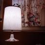 saucerlamp-6d070e1bf87b2118cd2f3287afd5e57230bd0928