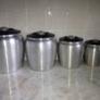 vintage-canisters-1-ab0e951f56ac097b604a42e92da6d140ffe36ebe