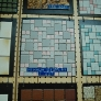 New Old Stock vintage tile from World of Tile photo copyright Retro Renovation 2011