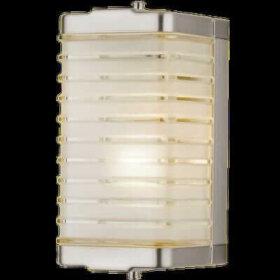 mid century modern porch lighting otis by rejuvenation