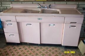 Pink Metal Kitchen Cabinets