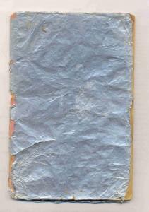 elizabeths-1967-ge-range-user-manual-1