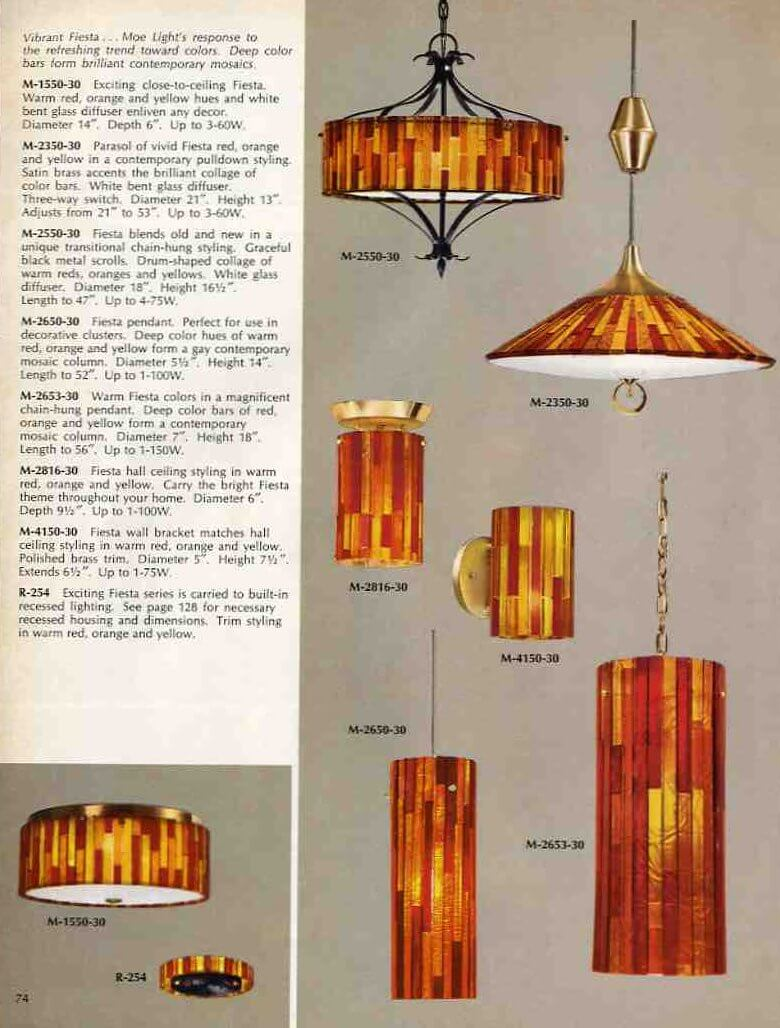 1969 lighting