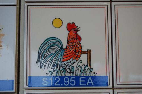 rooster tile vintage