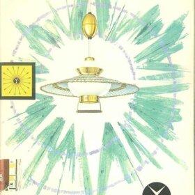 vintage virden light