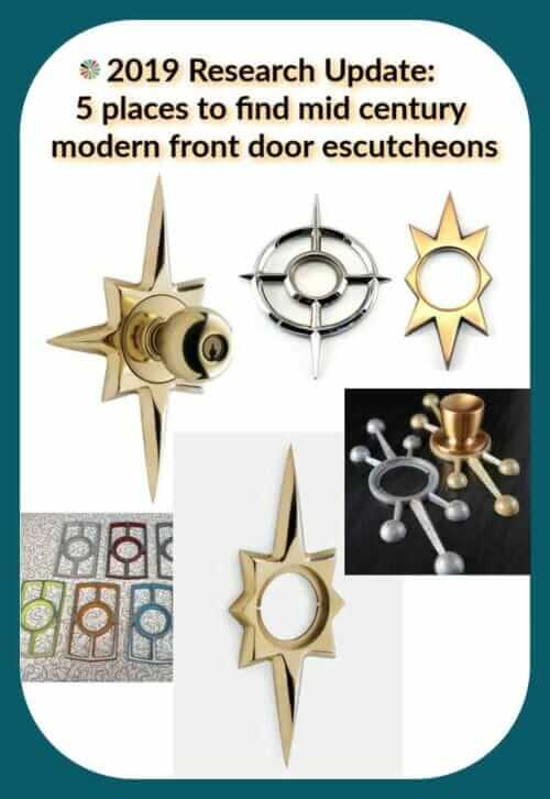 mid century door rosettes