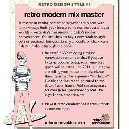 retro modern style