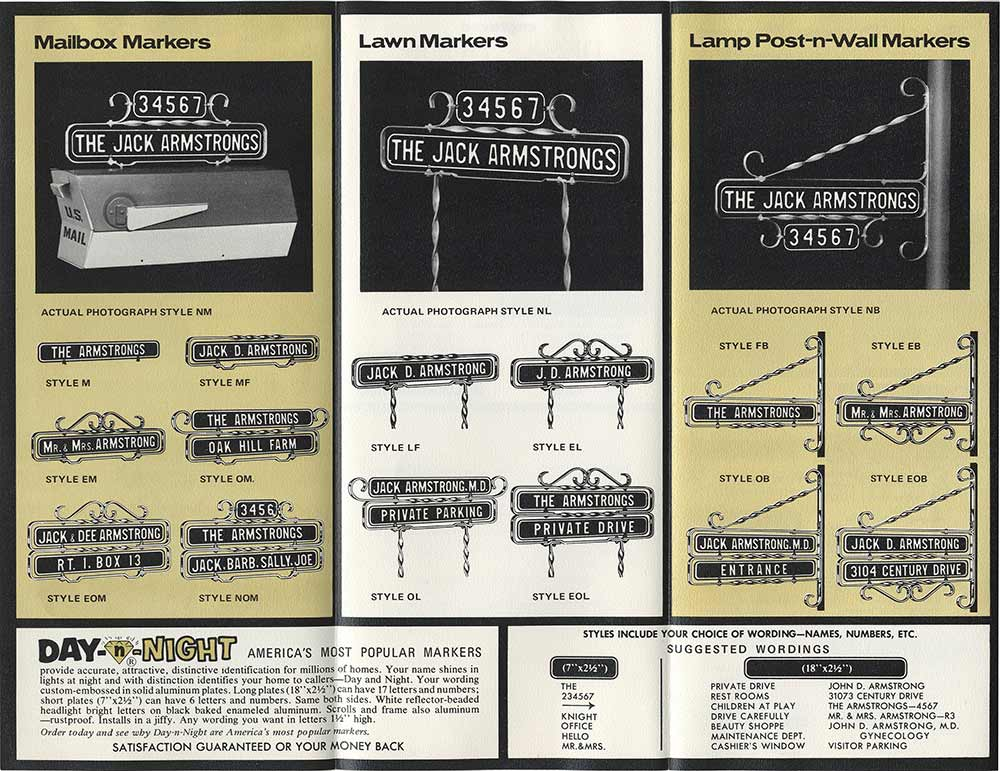 midcentury-house-number-brochure