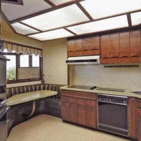 broyhill brasilia kitchen