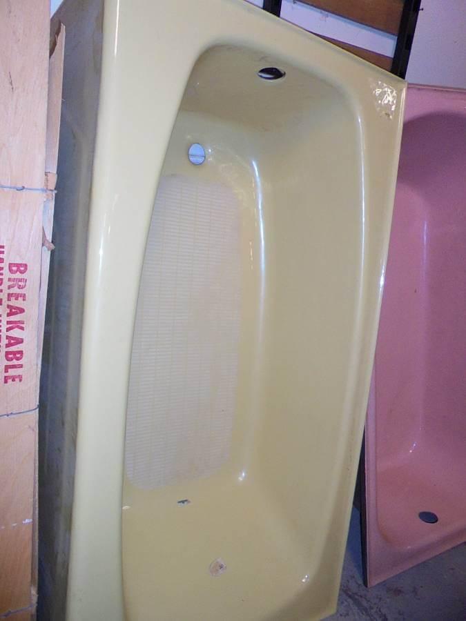 Old Pink Bathtub