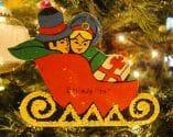 1970s christmas ornament